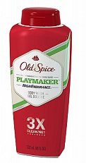 Old Spice High Endurance Body Wash Douche Gel Man 532ml